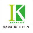 株式会社ISHIKEN